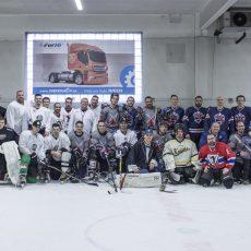 Amatérska hokejová liga na profesionálnej úrovni v Aréne BAGO